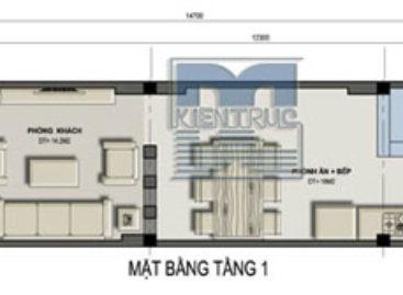 Xây nhà 4,5 tầng trên đất hẹp, mặt tiền chỉ 3 m