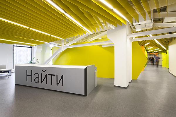 Noi that cua van phong Yandex _05