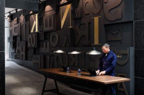 Chiêm ngưỡng khách sạn INK với kiểu kiến trúc độc đáo