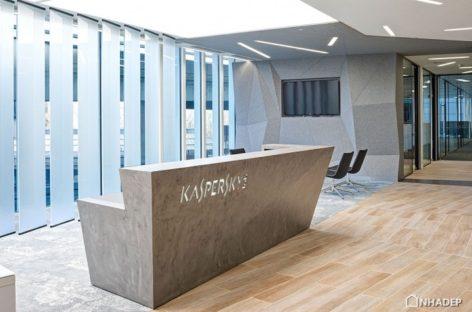 Văn phòng của Kaspersky Lab tại London, Anh được thiết kế bởi OFFCON