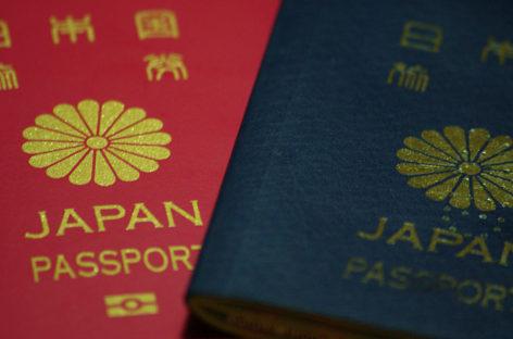Những điều cần biết khi xin visa vào Nhật Bản