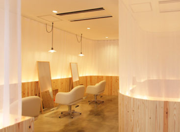 Vẻ đẹp sang trọng và mộc mạc của salon tóc Kure-shi