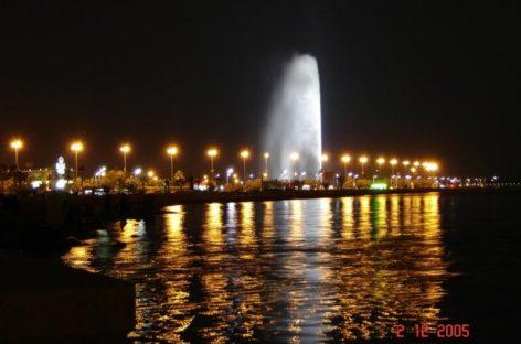 Cùng Đài phun nước King Fahd chinh phục bầu trời Jeddah