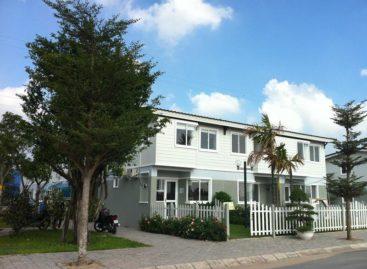Giới thiệu nhà phố vườn EHome 4 tại tỉnh Bình Dương