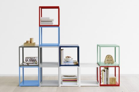 Bộ sưu tập đồ nội thất hiện đại của thương hiệu e15