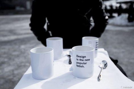 """Cốc cà phê """"biết nói"""" của Fdn Studiolab"""